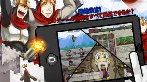 iPhone、iPadアプリ「Cannon Crasha」のスクリーンショット 5枚目