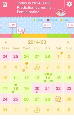 iPhone、iPadアプリ「生理カレンダー  -  月経周期予測管理」のスクリーンショット 1枚目