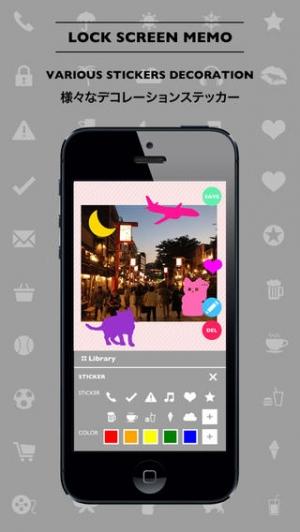 iPhone、iPadアプリ「ホームメモ - 絶対目に付くメモ」のスクリーンショット 4枚目