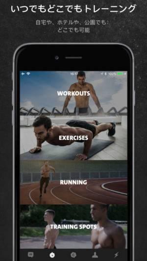 iPhone、iPadアプリ「Freeletics Bodyweight」のスクリーンショット 2枚目