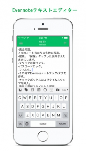 iPhone、iPadアプリ「Tevy for Evernote」のスクリーンショット 1枚目