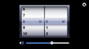 iPhone、iPadアプリ「バスケットボールタイマー」のスクリーンショット 5枚目