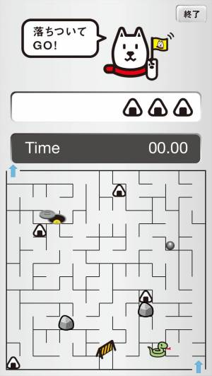 iPhone、iPadアプリ「お父さん迷路」のスクリーンショット 1枚目