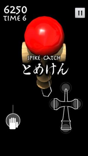 iPhone、iPadアプリ「3D けん玉」のスクリーンショット 3枚目