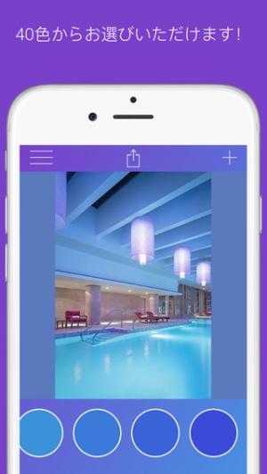 iPhone、iPadアプリ「Instacrop - ポストフルサイズの写真をトリミングなしInstagramのために」のスクリーンショット 3枚目