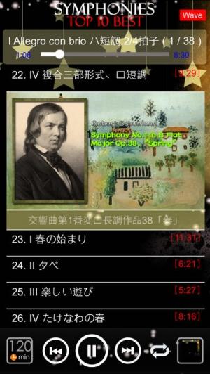 iPhone、iPadアプリ「[5 CD] 世界のオーケストラ ベストテン [Top 10 Best Symphony ]」のスクリーンショット 5枚目