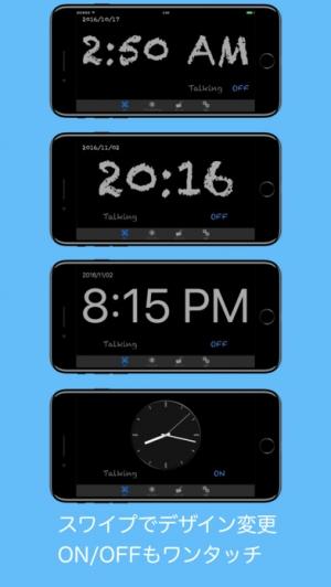 iPhone、iPadアプリ「VoiceClock - こえ時計」のスクリーンショット 2枚目