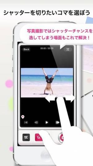 iPhone、iPadアプリ「動画を写真にするアプリ「AfterShutter 4K(アフターシャッター 4K)」」のスクリーンショット 3枚目