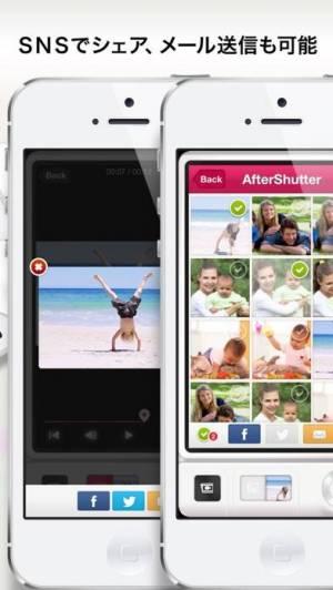 iPhone、iPadアプリ「動画を写真にするアプリ「AfterShutter 4K(アフターシャッター 4K)」」のスクリーンショット 5枚目