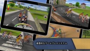 iPhone、iPadアプリ「サイクリング Cycling 2013 (Full Version)」のスクリーンショット 5枚目