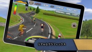 iPhone、iPadアプリ「サイクリング Cycling 2013 (Full Version)」のスクリーンショット 4枚目