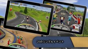 iPhone、iPadアプリ「サイクリング Cycling 2013 (Full Version)」のスクリーンショット 1枚目