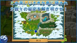iPhone、iPadアプリ「The Island: Castaway 2®」のスクリーンショット 5枚目