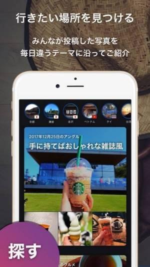 iPhone、iPadアプリ「タビーナ - 街歩きガイドTABEENA 観光にも旅行にも」のスクリーンショット 3枚目