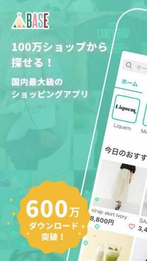 iPhone、iPadアプリ「BASE(ベイス)- 90万店舗から探せる通販・ショッピング」のスクリーンショット 1枚目
