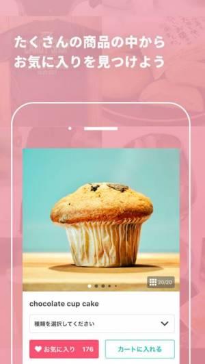 iPhone、iPadアプリ「BASE(ベイス)-150万店舗から探せるショッピングアプリ」のスクリーンショット 5枚目