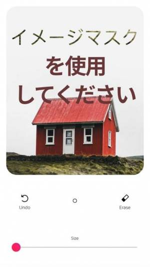 iPhone、iPadアプリ「Font Candy画像 落書き: 写真加工 文字入れ」のスクリーンショット 3枚目