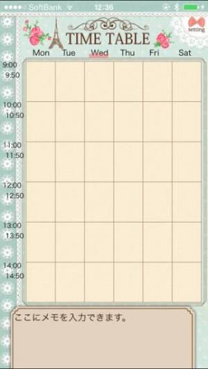 iPhone、iPadアプリ「きせかえ時間割」のスクリーンショット 4枚目