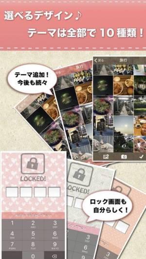 iPhone、iPadアプリ「ヒミツのアルバム」のスクリーンショット 2枚目