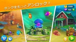 iPhone、iPadアプリ「フィッシュダム(Fishdom)」のスクリーンショット 3枚目