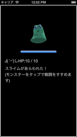 iPhone、iPadアプリ「RPGカーチャン」のスクリーンショット 3枚目