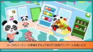 iPhone、iPadアプリ「Lola のABC パーティー LITE」のスクリーンショット 4枚目