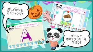 iPhone、iPadアプリ「Lola のABC パーティー 無料 - 読むことを学習する」のスクリーンショット 3枚目