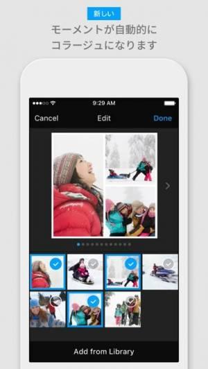 iPhone、iPadアプリ「RealTimes - ムービー自動作成」のスクリーンショット 2枚目
