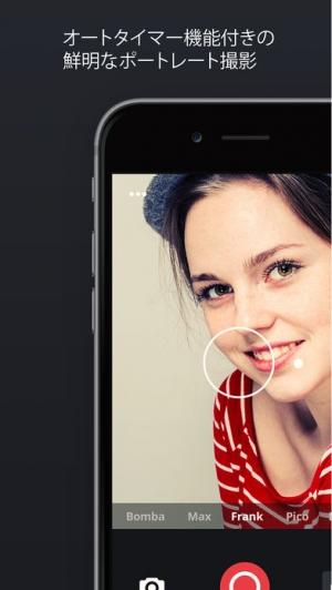 iPhone、iPadアプリ「Camu - 完璧な写真が撮れるカメラ」のスクリーンショット 1枚目