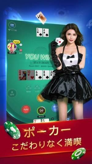 iPhone、iPadアプリ「SunVy Poker - サンビ・ポーカー」のスクリーンショット 1枚目
