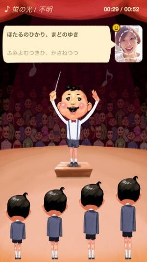 iPhone、iPadアプリ「合唱ひとり~Amazing Choir」のスクリーンショット 1枚目