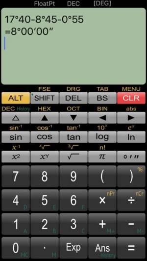 iPhone、iPadアプリ「関数電卓 Panecal」のスクリーンショット 2枚目