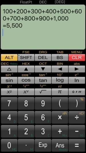 iPhone、iPadアプリ「関数電卓 Panecal」のスクリーンショット 1枚目