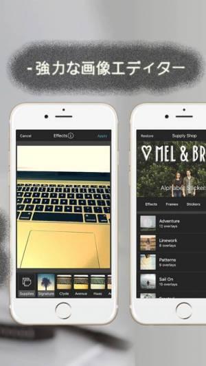 iPhone、iPadアプリ「マナーカメラ+ [無音,スパイ]」のスクリーンショット 3枚目