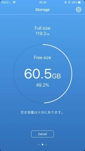 iPhone、iPadアプリ「iChecker」のスクリーンショット 1枚目