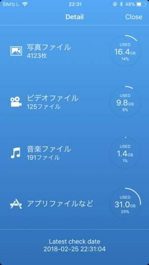 iPhone、iPadアプリ「iChecker」のスクリーンショット 2枚目
