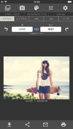 iPhone、iPadアプリ「画像サイズ」のスクリーンショット 1枚目