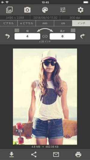 iPhone、iPadアプリ「画像サイズ」のスクリーンショット 4枚目