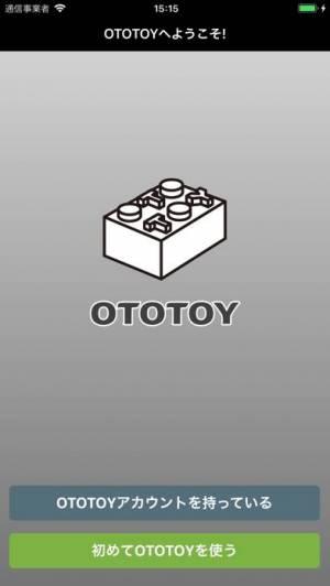 iPhone、iPadアプリ「OTOTOYアプリ」のスクリーンショット 1枚目
