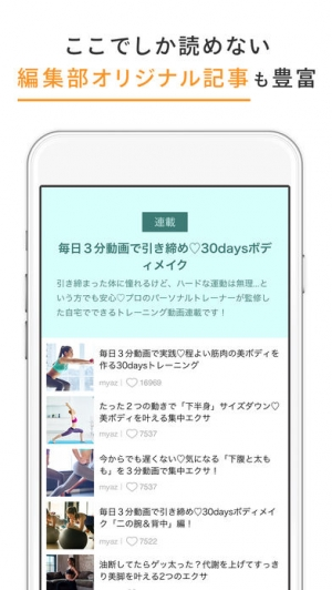 iPhone、iPadアプリ「LOCARI(ロカリ)ファッションやライフスタイル情報アプリ」のスクリーンショット 5枚目