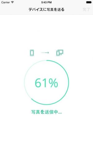 iPhone、iPadアプリ「写真の転送 - アップロードとWiFi経由でワイヤレスの写真やビデオをダウンロードします」のスクリーンショット 4枚目