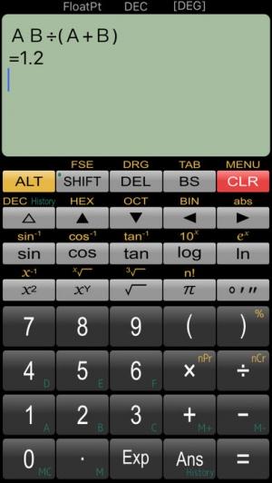 iPhone、iPadアプリ「関数電卓 Panecal Plus」のスクリーンショット 3枚目