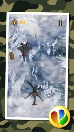 iPhone、iPadアプリ「Apache War Helicopter - Apache 戦争ヘリコプター」のスクリーンショット 2枚目