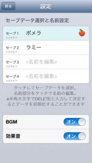 iPhone、iPadアプリ「フルーツポッチエース:10秒ソリティア」のスクリーンショット 4枚目