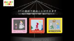 iPhone、iPadアプリ「MERRY BOOK ROUND メリーブックランド 〜スタンプをおして遊ぶ動く絵本〜」のスクリーンショット 4枚目