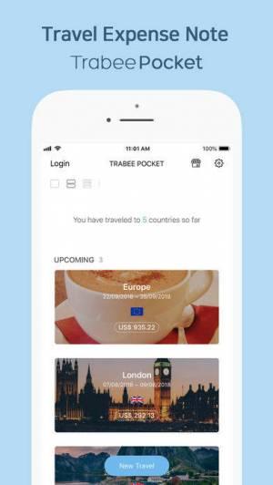 iPhone、iPadアプリ「TrabeePocket - 簡単な旅費管理」のスクリーンショット 1枚目