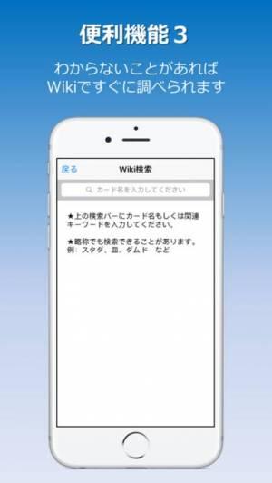 iPhone、iPadアプリ「計算王 (遊戯王OCG用ライフ計算機)」のスクリーンショット 5枚目