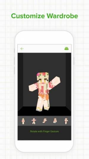 iPhone、iPadアプリ「Skinseed for Minecraft Skins」のスクリーンショット 4枚目