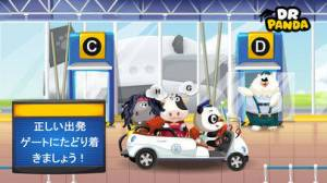 iPhone、iPadアプリ「Dr. Panda空港」のスクリーンショット 3枚目