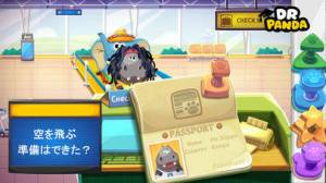 iPhone、iPadアプリ「Dr. Panda空港」のスクリーンショット 1枚目